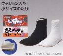 兒童, 嬰幼兒用品 - 【地下足袋】子供たびクッション16〜24cm(5枚タイプ)地下足袋・白RI-WFJ5MSPOP