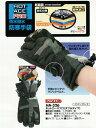 防寒 手袋 ホットエースプロ(ダブルタイプ)インナーフリースおたふく 防寒手袋 ha-326