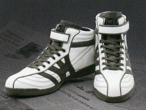 ww−152h【安全靴】【ワイドウルブス】 おたふく WIDE WOLVES オーバーベントベルクロタイプ【セーフティーシューズ】OP