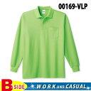 【長袖ポロシャツ】【無地】【16色8サイズ】定番長袖ポロシャツの長袖タイプ【プリン