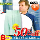 6653【Big born】 ビッグボーン 作業服★パンツ★カーゴパンツ