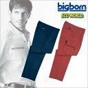 3821 ビッグボーン【Big born】 カジュアルに着こなす豊富なカラーバリエーション ツータックパンツ