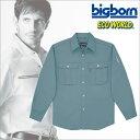 857 ビッグボーン【Big born】 柔軟性と耐久性を備えた価値ある一着 長袖シャツ