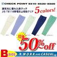 8501【Hoshi-h】作業服★パンツ★カーゴパンツ