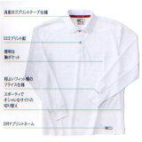 【長袖ポロシャツ】吸汗速乾ニットシャツ 225【メール便】で送料無料!!