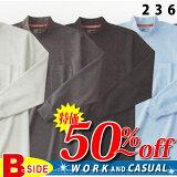 【長袖ハイネックシャツ】T/C鹿の子を使用した高品質なニットシャツ hs236【メール便】で
