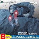 7250エントラントレインスーツ2【Kajimeiku】【カッパ】【カジメイク】【オールフィールドシリーズ】【レインウェア】【合羽】OP