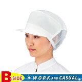 サカノ繊維【work friend】【ワークフレンド】sa-sk28婦人帽子【工場用】【ユニフォーム】【白衣】