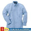 502 桑和【SOWA】作業服★綿100%★ダンガリー 長袖シャツ