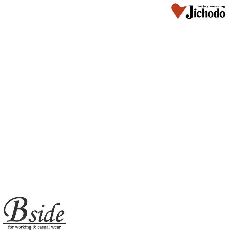 医療用白衣【WHISEL】男性用・白衣・メンズダブル白衣 ポプリンドクター白衣【自重堂】【WH10217】【メール便対象商品】