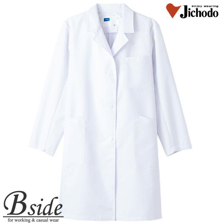 医療用白衣【WHISEL】 レディースシングル白...の商品画像