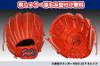 久保田スラッガー 少年軟式野球グラブ KSG-J2 (右投げ・左投げ)【楽ギフ_名入れ】
