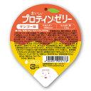 介護食 高カロリー おいしいプロテインゼリー マンゴー味 74g