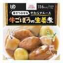 エバースマイル 牛ごぼうの生姜煮 115g 介護食/区分3 ムース食