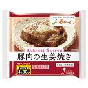 介護食 【冷凍】摂食回復支援食 あいーと 豚肉の生姜焼き 66g [やわらか食/介護食品]