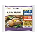 介護食 【冷凍】摂食回復支援食 あいーと 海老芋の柚香蒸し 78g [やわらか食/介護食品