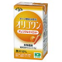 オリゴワン オレンジ&キャロット 125ml×24本 [お腹...