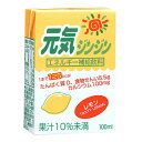 元気ジンジン レモン 100ml×18本 [腎臓病食/低たんぱく食品/高カロリー]