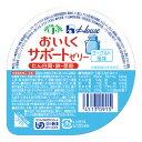 介護食 高カロリー おいしくサポートゼリー ヨーグルト風味 63g 区分3