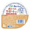 介護食 高カロリー おいしくサポートゼリー ミルクティ 63g 区分3