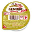 介護食 やわらか倶楽部HOT ホット 区分3 白身魚の煮付け味 70g [やわらか食/介護食品]