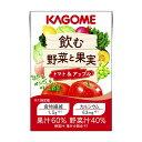 KAGOME カゴメ 飲む野菜と果実 トマト&アップル 100ml