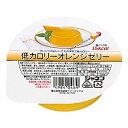 低カロリー ジャネフ オレンジゼリー 62g×30個