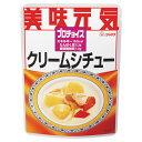 ジャネフ プロチョイス (美味元気) クリームシチュー 160g [腎臓病食/低たんぱく食品/低たんぱく おかず]