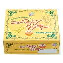 ニューマクトンクッキー バナナ味 9.3g×20個×8 【2ケース購入で送料無料】[腎臓病食/低たんぱく食品/たんぱく調整]
