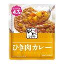 ゆめレトルト ひき肉カレー 150g [腎臓病食/低たんぱく食品/低たんぱく おかず]