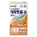 メイバランス リハサポートMini 125ml×24本【2ケースで送料無料】