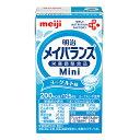 明治 メイバランスMini ヨーグルト味 125ml×24本 (メイバランスミニ)【3ケースご注