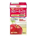 カロリーミックス りんご味 125ml×24本 レナケアー [腎臓病食/低たんぱく食品/高カロリー]