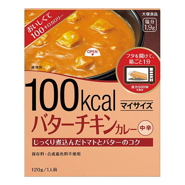 マイサイズ バターチキンカレー 120g