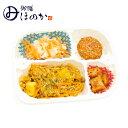 【冷凍】みしまの御膳ほのか ドライカレー 220g 低たんぱく 弁当[腎臓病食/低たんぱく食品/たんぱく調整/塩分調整]