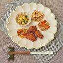 【冷凍】みしまの御膳みやび 鶏のから揚げ 230g 低カロリー 減塩 弁当