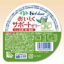 介護食 高カロリー おいしくサポートゼリー 抹茶ミルク 63g 区分3
