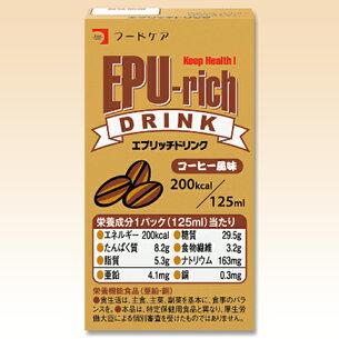 カロリー エプリッチドリンク コーヒー たんぱく質