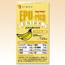 介護食 高カロリー フードケア エプリッチドリンク バナナ風味 125ml【栄養補助食品 濃厚流動食 たんぱく質強化】