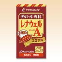 流動食 レナウェルA ココア味 125ml×12本 [高カロリー]
