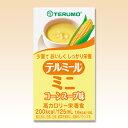 流動食 テルミールミニ コーンスープ味 125ml×24 [高カロリー]