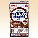 明治 メイバランスMini コーヒー味 125ml×24本 (メイバランスミニ)【3ケースご注文