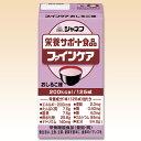 介護食 高カロリー キューピー ジャネフ ファインケア おしるこ味 125ml×12本