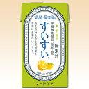 笑顔倶楽部すいすい ゆず風味 125ml×24本【高カロリー飲料】