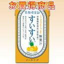 【お買い得キャンペーン】【高カロリー飲料】笑顔倶楽部すいすい ミックスフルーツ風味 125ml×24本