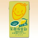 【アウトレット】【高カロリー飲料】笑顔倶楽部 マンゴー風味 125ml×24本【賞味期限:2017年5月1日】