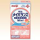 明治 メイバランスMini さわやか白桃味 125ml×24本 (メイバランスミニ)【3ケースご