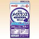 明治 メイバランスMini さわやかブルーベリー味 125ml×24本 (メイバランスミニ)【3