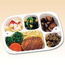 【冷凍】いきいき御膳 ハンバーグ 215g [腎臓病食/低たんぱく食品/たんぱく調整]