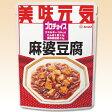 低たんぱく食品 プロチョイス 麻婆豆腐 140g [腎臓病食/低たんぱく おかず]
